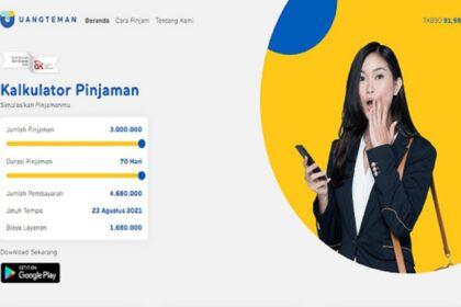 pinjaman online tanpa agunan dan kartu kredit.jpg